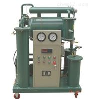 承装承修真空高效滤油机/真空泵