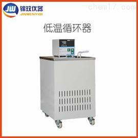 HX-1030低温循环机