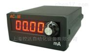DMX-B-A系列數位可程式直流訊號產生器