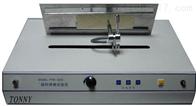 LTAO-20表面燃烧性测试仪