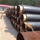 直埋式聚氨酯保温管,预制热水直埋管厂家