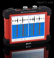 RSM-HGT(B)RSM-HGT(B)超声波成孔质量检测仪