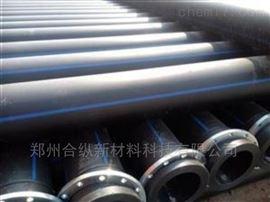 65-800直销超高分子量聚乙烯管材 挤出型管材