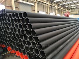 工程塑料超高分子量聚乙烯管道