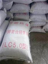 LC5.0干拌轻集料混凝土报价单