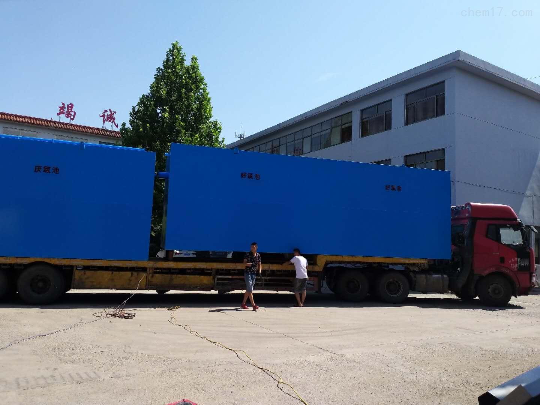 貴州造紙廠汙水處理設備優質生產廠家