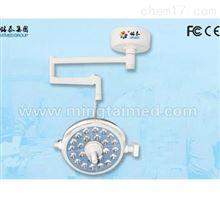 山東銘泰LED520第三代LED手術無影燈