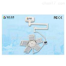 LED760山東銘泰(花瓣式)第三代LED手術無影燈
