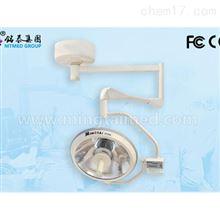 ZF500(標準配置)山東銘泰鹵素手術無影燈