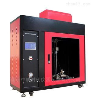 qcs-2燃燒試驗機汽車內飾材料燃燒試驗機