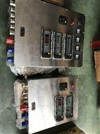 304不锈钢防水防腐IP65风机配电箱价格设计