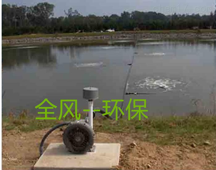河道污水处理增氧旋涡高压气泵