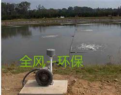 河道污水曝气处理旋涡高压气泵