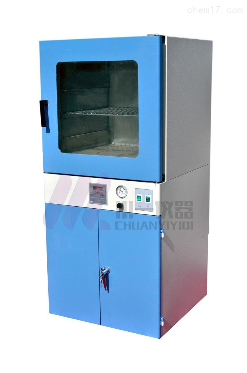 西安电热真空烘箱DZF~6210立式真空干燥箱