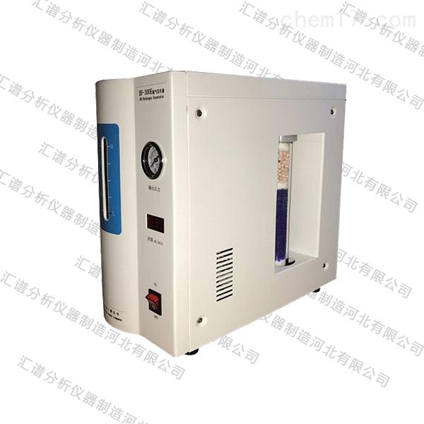 厂家供应商 BF-1000E氢气发生器