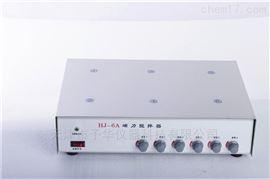 HJ-6A六联六点磁力搅拌器(不带加热)