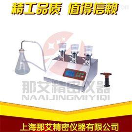NAI-XDY-3Z三聯微生物限度儀