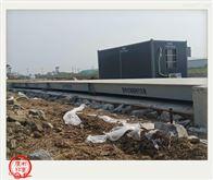 YHSCS30吨地磅//价格(地磅厂家)