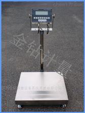 工业防爆台秤不锈钢防腐防水