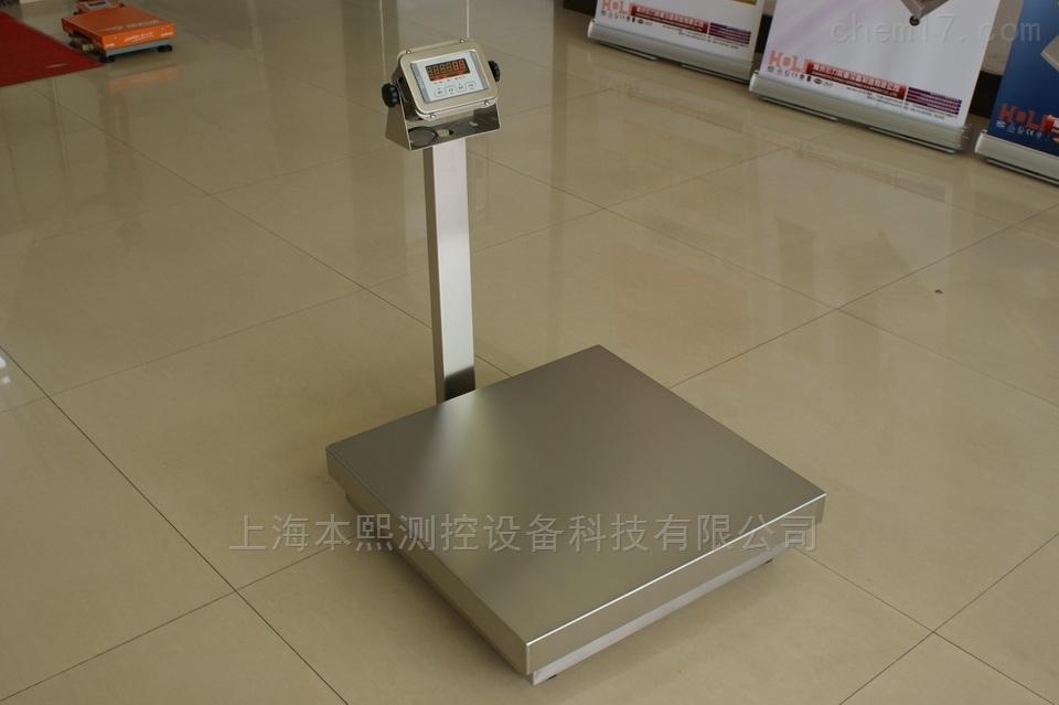 60kg-600kg深圳不锈钢称工业水产防水台秤