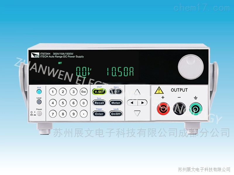 艾德克斯宽范围高压可编程电源IT6700H系列