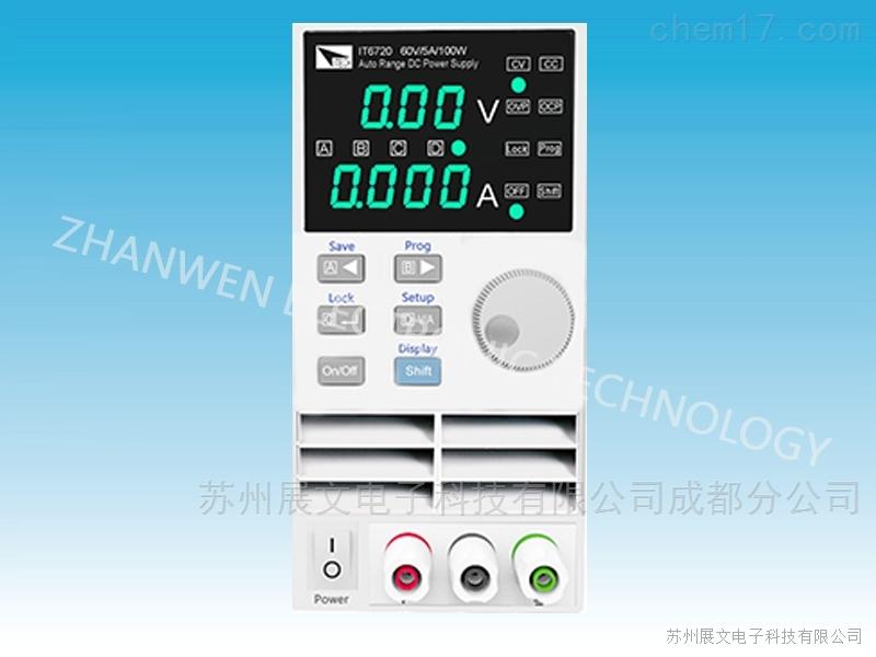 艾德克斯ITECH数控电源IT6700系列