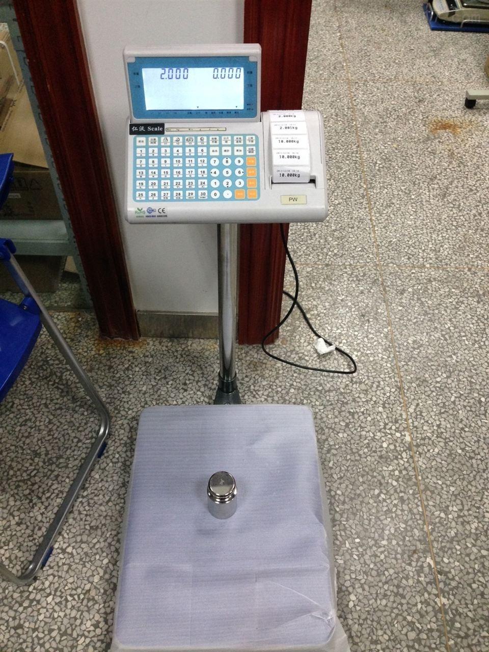 T-Scale台衡XK3108-PW内置不干胶打印电子秤