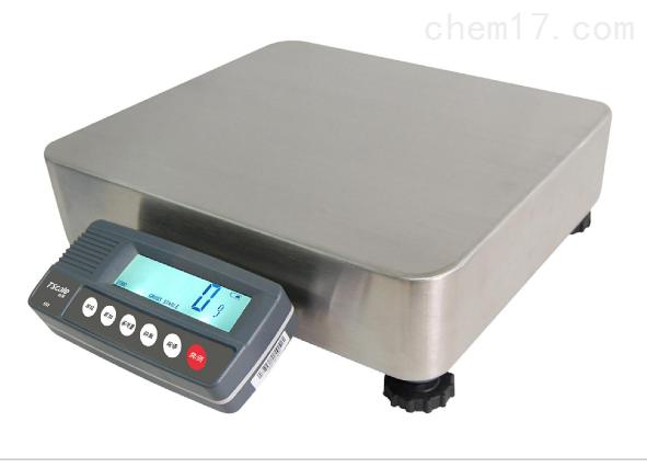 台衡电子秤PRW-30kg/1g票据热敏打印