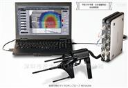 BF-3200 声源可视化系统