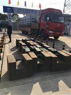 浦东祝桥地磅检测/100吨地磅砝码校准开证书