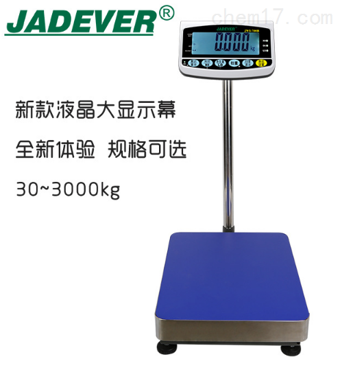 上海钰恒JWI-700B-100kg三色报警灯电子秤