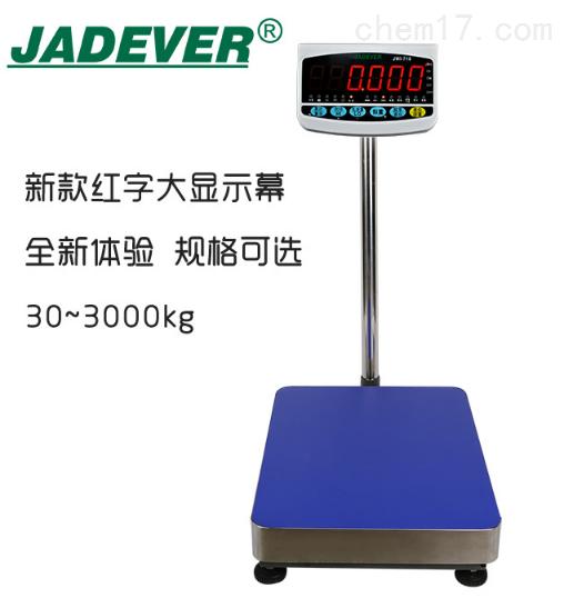 台湾钰恒JWI-710-60kg超大显示红字电子秤