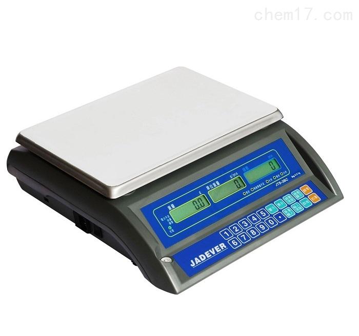 杰特沃电子秤JTS-15BC/0.5g接热敏标签打印