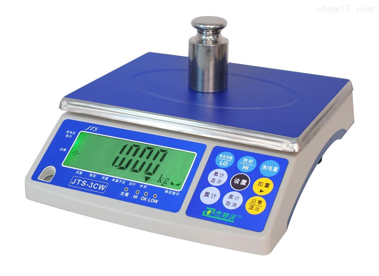 钰恒JTS-3CW/3kg/0.1g三段重量报警电子秤