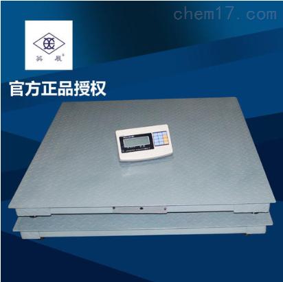 英展SCS-1000kg花纹钢耐磨电子地磅秤