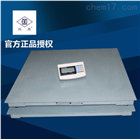 台湾英展SCS-2000kg输出串口RS232电子地磅