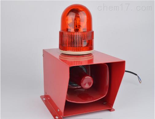 声光一体化电子报警器 SXSG-30