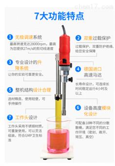 NP-AS高速剪切分散乳化设备