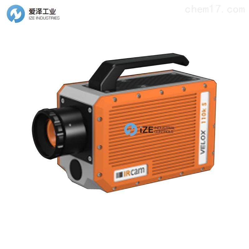 IRCAM红外摄像机GEMINIS 110k MM