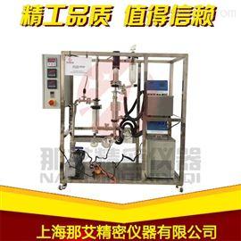 北京括板薄膜蒸發器,分子蒸餾生產廠家