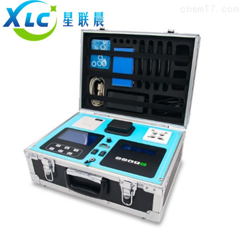 新疆供应XCQ-B便携式多参数水质快速测定仪