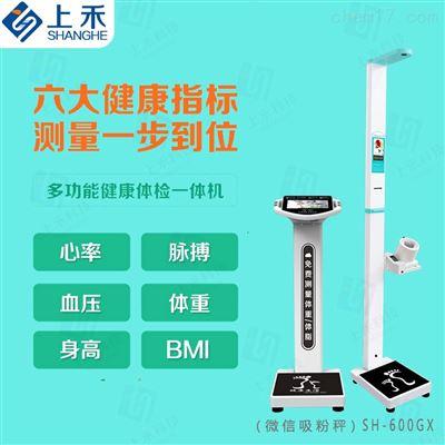 SH-600GX便携式测量身高体重体检一体测量仪