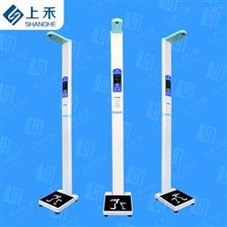 SH-300G厂家供应身高体重秤,折叠体重身高秤