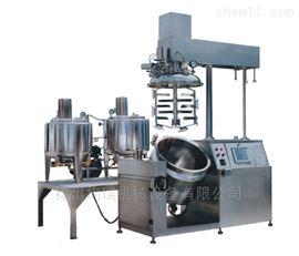 真空乳化机反应釜