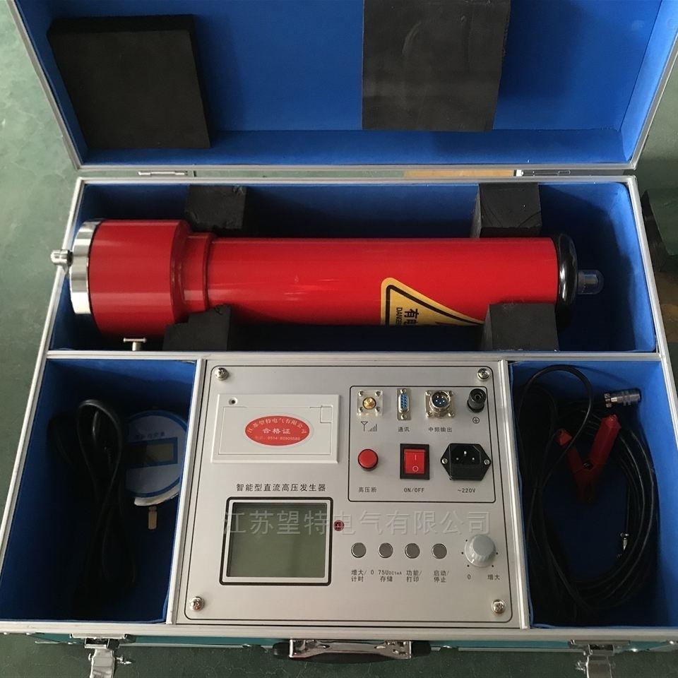 承装资质-便携式直流高压发生器