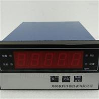 SQY01T+J105智能数字显示仪