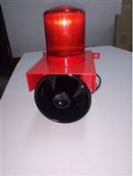 KBJ-11KBJ-11行车电子蜂鸣器警报器专用
