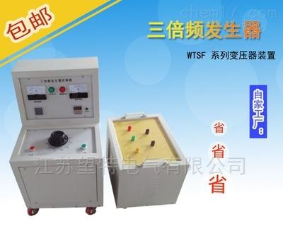 感应耐压试验装置价格