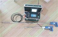 LB-70C型自动烟尘烟气测试仪