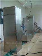 LSK—Y13摆管淋雨试验装置